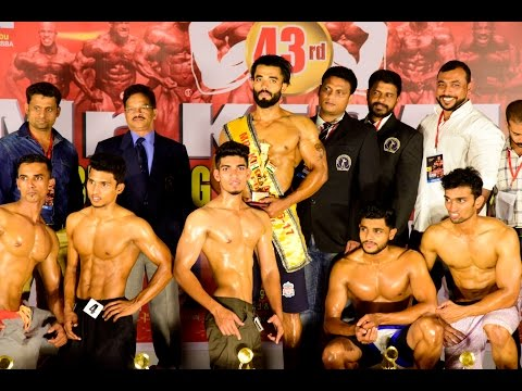 Mr Kerala Body Building Championship Thrissur 2017