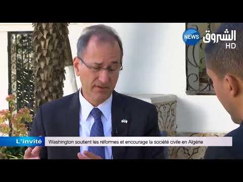 Washington soutient les réformes et encourage la société civile en Algérie