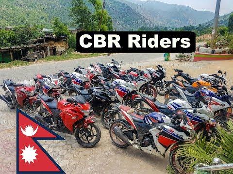 17 CBR 250r RIDERS TO SINDHULI |NEPAL|