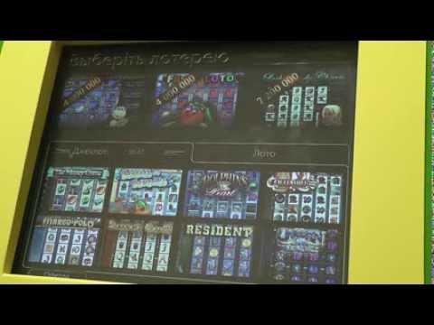 Игровые автоматы кено купить игровые автоматы бесплатно ирегистрации