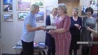 В Лучегорска прошла экологическая выставка о природе родного края