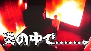 柴崎コウさんのGRITTER このイベントはニコニコ超会議のジョイサウンド...