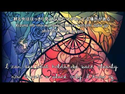 Daiji na Mono wa Mabuta no Ura by KOKIA lyrics