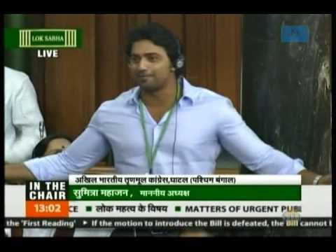 Trinamool MP Deepak Adhikari speaks in Lok Sabha during Zero Hour on Ghatal Master Plan