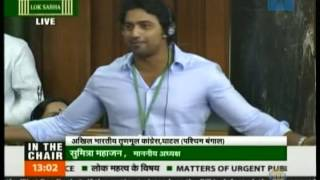 Trinamool MP Deepak Adhikari speaks in Lok Sabha during Zero Hour on Ghatal Master Plan