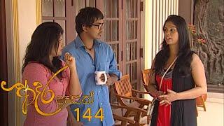 Adara Deasak | Episode 144 | ITN Thumbnail