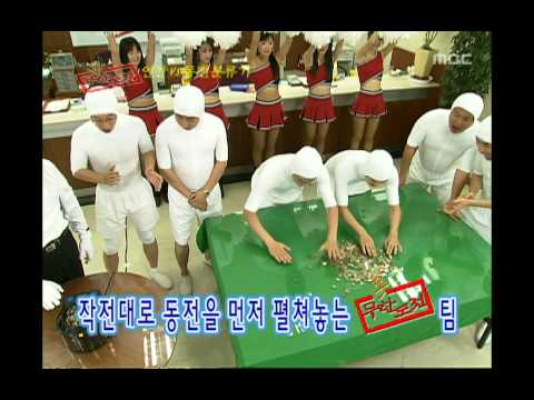 Saturday, Infinite Challenge #03, 무모한 도전, 20050604