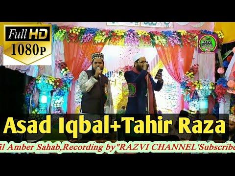उस दिल में मदीने के दरबार की खुशबू है ♥Asad Iqbal♥Tahir Raza Rampuri♦Faizan e panjatan confrnce�
