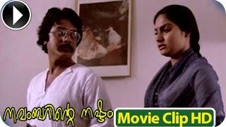 Video Malayalam Full Movie - Novemberinte Nashtam - Part 28 Out Of 30 download MP3, 3GP, MP4, WEBM, AVI, FLV November 2017