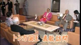 【笹川良一】~特別編5~海外の要人と...