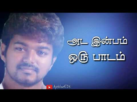 Whatsapp Status Video Tamil | Motivation Song | Thalapathy Vijay |