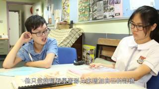 Publication Date: 2018-01-05 | Video Title: HKIFF12-生命如此 唯有前行 - 裘錦秋中學(元朗)