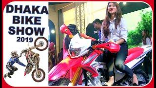 Dhaka Bike Show 2019 | BIKE STUNT SHOW | ICCB | Motor Show | 5th Dhaka Bike Show | Dhaka Bike Show