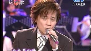 2006-01-02  江蕙 台灣的歌 訪談+演唱 (1)