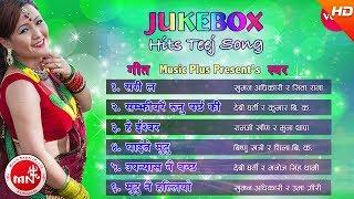Hits Teej Song 2074    Khuman Adhikari, Ramji Khand & Devi Gharti    Music Plus