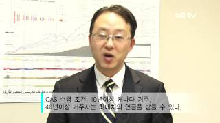 투데이 재정 정보 와이드 - 차재혁5부: 노후, 어떻게 준비하나?