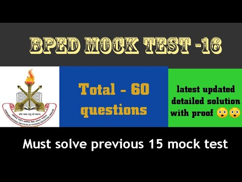 Lnipe BPEd Entrance Mock Test No 16 ||  || Detailed Solution With Explanation And Proof || #lnipe ||