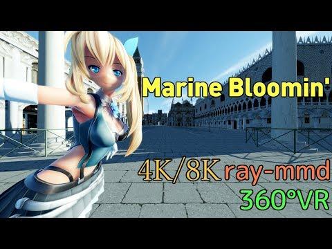 3D 60FPS 8K 360 Аниме танец - Marine Bloomin