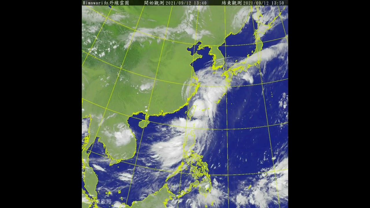(2021年)強烈颱風 璨樹  (衛星雲圖動態)