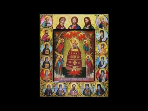 Молитва о прибавлении ума  «Подательница ума» Пред иконой Богородицы  .