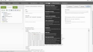 Вывод полей ресурсов в шаблоне MODx Revolution