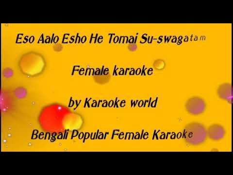 Esho Aalo Esho He TomayKaraoke -9126866203