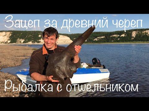 Рыбалка с отшельником