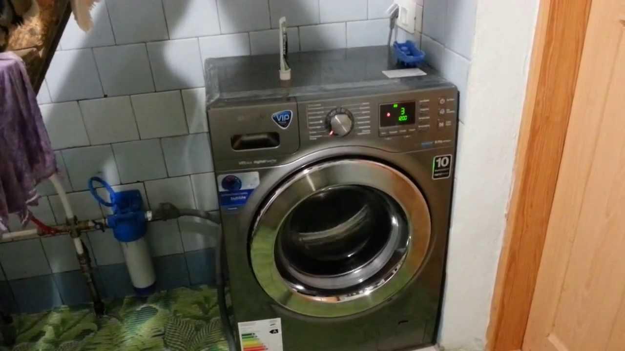Ремонт стиральных машин электролюкс Улица Газопровод сервисный центр стиральных машин электролюкс Банковский переулок