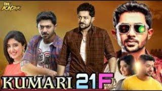 Kumari 21f (Kumari 21f) official trailer Hindi Dubbed (Full Movie Release Date 19 february 2020)
