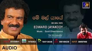 Me Mal Yaye - Edward Jayakodi   Official Music Audio   MEntertainments