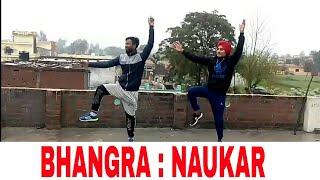 NAUKAR SHARRY MAAN BHANGRA panks Bhangra Hub