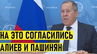 Главное ДОСТИЧЬ МИРА! Лавров ответил на вопрос Ирана о Карабахе