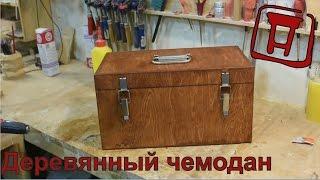 видео Сумки и ящики для инструментов