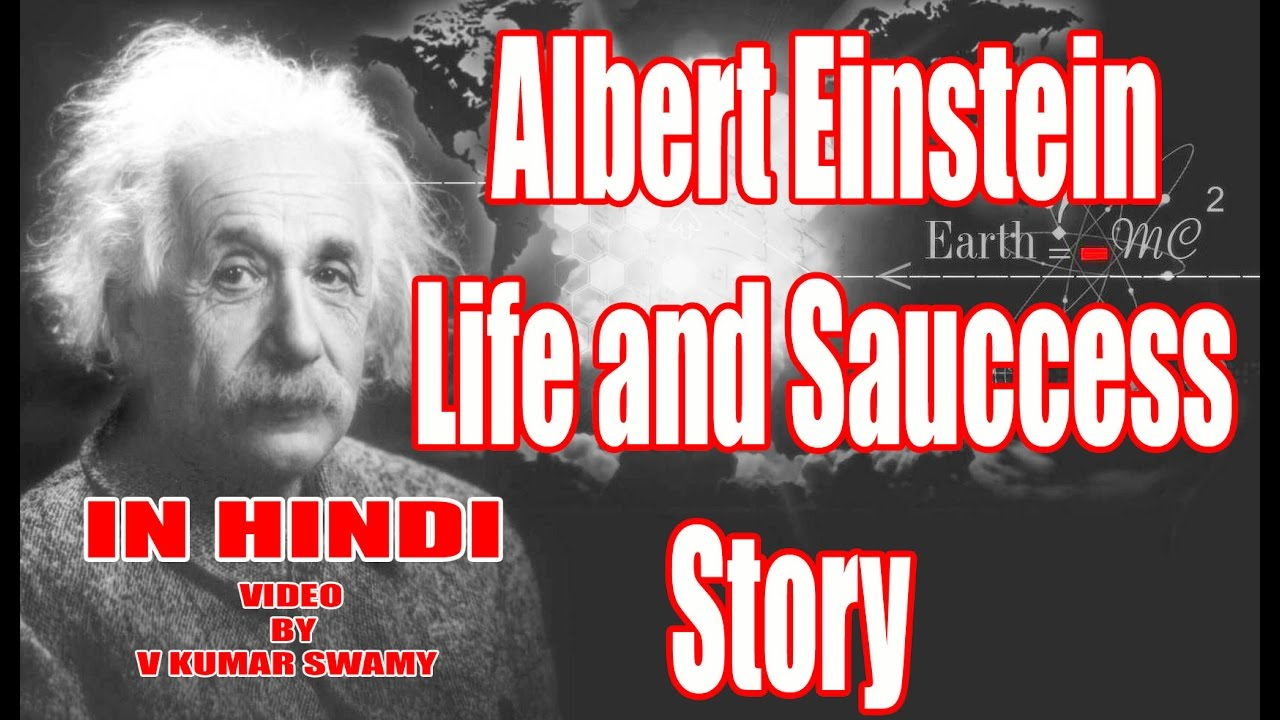 biography of albert einstein the visionary physicist of the 20th century
