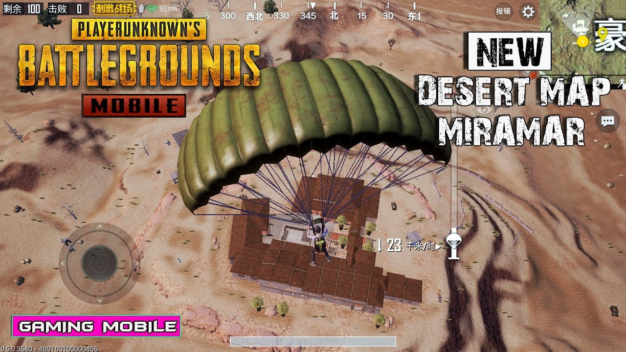 [UPDATE] PUBG Mobile - DESERT MAP MIRAMAR GAMEPLAY (ULTRA GRAPHICS)