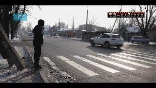 TV Kaiguul 153 / Бишкек: УШУЛ өтмөктө болгон КЫРСЫКТАР топтому / НТС / 03.03.18