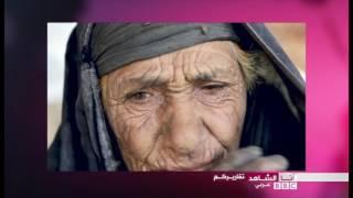 أنا الشاهد: معاناة سيدة مسنة عراقية تعيش قرب مكب للنفايات منذ أربعة عقود.