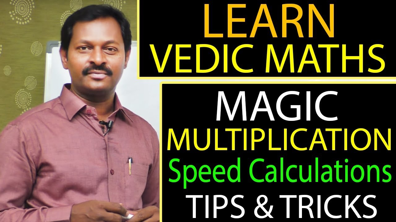 Vedic Maths Concept Of Multiplication For Fast Calculations | Useful For  Competitive Exams | SumanTV