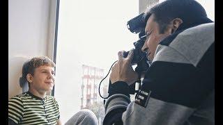 Фонд Измени одну жизнь. Пятый фильм Катерины Гордеевой из документального сериала