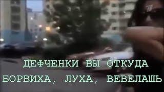 АФФТАР ЖЖОТ 8 2015