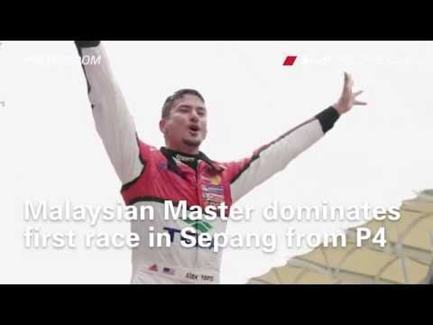 Round 5 Highlights in Sepang, Malaysia   Audi R8 LMS Cup 2016