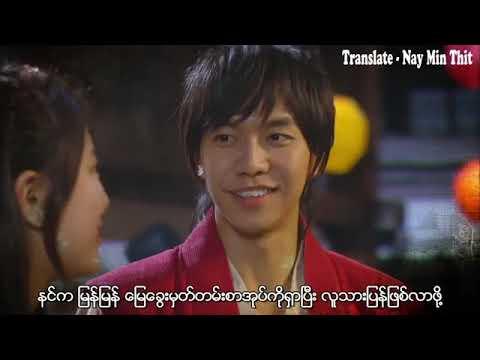 myanmar-sub-korean-drama-song