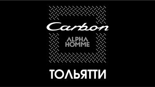 Презентация ESTEL Alpha Homme CARBON Turbo