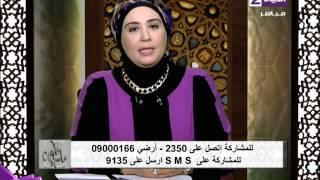 نادية عمارة ترد على عجوز ارتكبت أفعالا تغضب الله فى شبابها.. فيديو