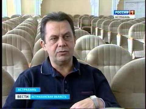 Астраханской государственной консерватории исполнилось 45 лет