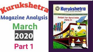 Kurukshetra Magazine March 202…