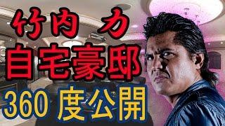 竹内 力、演歌第2弾シングル『今夜また逢  いに行く』が7/20(水)よりリ...