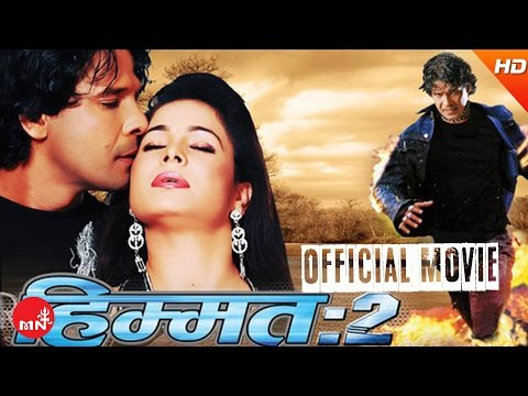 "HIMMAT-2 ""हिम्मत"" 