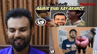 Pakistani Reacts | AAMIR BHAI KAY AKHROT - AWESAMO SPEAKS | EID SPECIAL | KhujLee Family