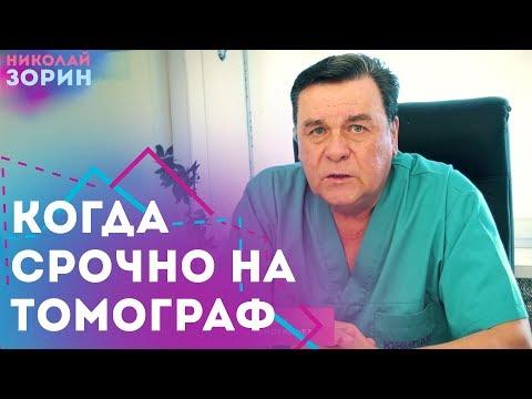 томография остеохондроз